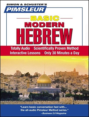 [CD] Pimsleur Basic Modern Hebrew